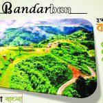 3 Nights 2 Days Bandarban Tours – ৩ রাত ২ দিন বান্দরবান ভ্রমণ