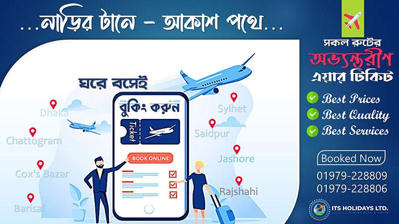 Domestic Air Ticket Booking In Dhaka, Bangladesh